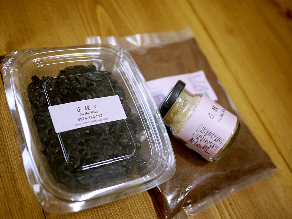 桂圓薑母茶